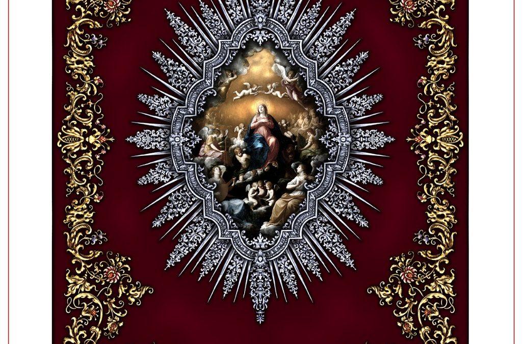 Presentado el proyecto de Techo de Palio de Nuestra Señora del Rosario.